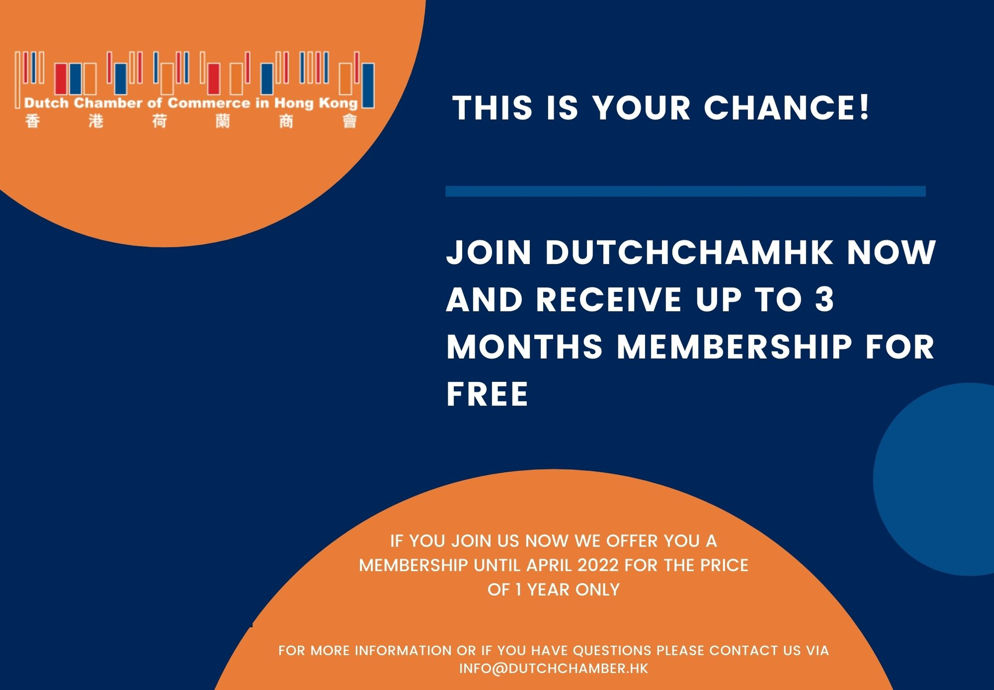 JOIN DUTCHCHAM HK NOW AND RECEIVE UP TO 1⁄2 YEAR MEMBERSHIP FOR FREE